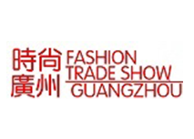 Yarn, Fabric & Accessories Trade Show (YFA)