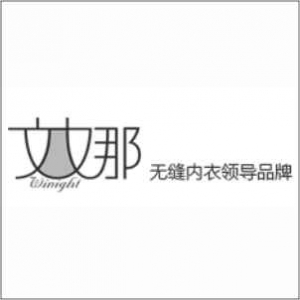 Zhejiang Winight Knitting Co.,Ltd