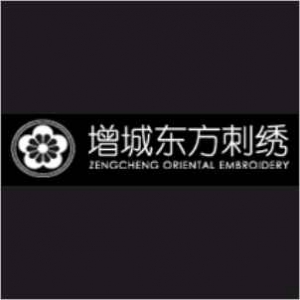 Zengcheng Oriental Embroidery