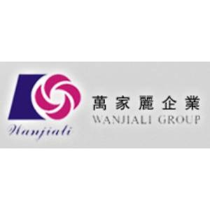 Wanjiali Group