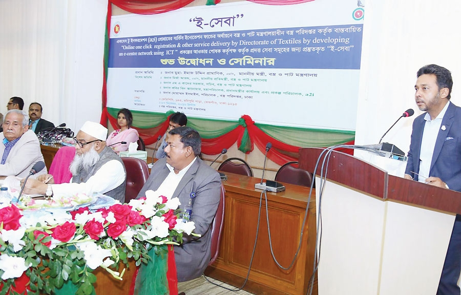 Easing the process of doing business, Bangladesh launches electronic services
