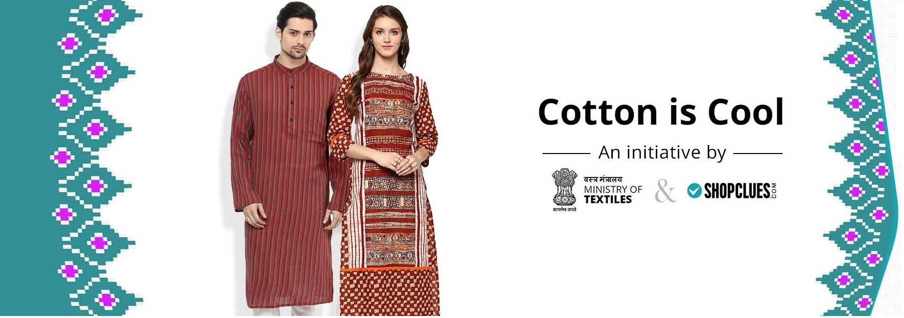 ShopClues and Ministry of Textiles partner to promote Cotton Industry in India