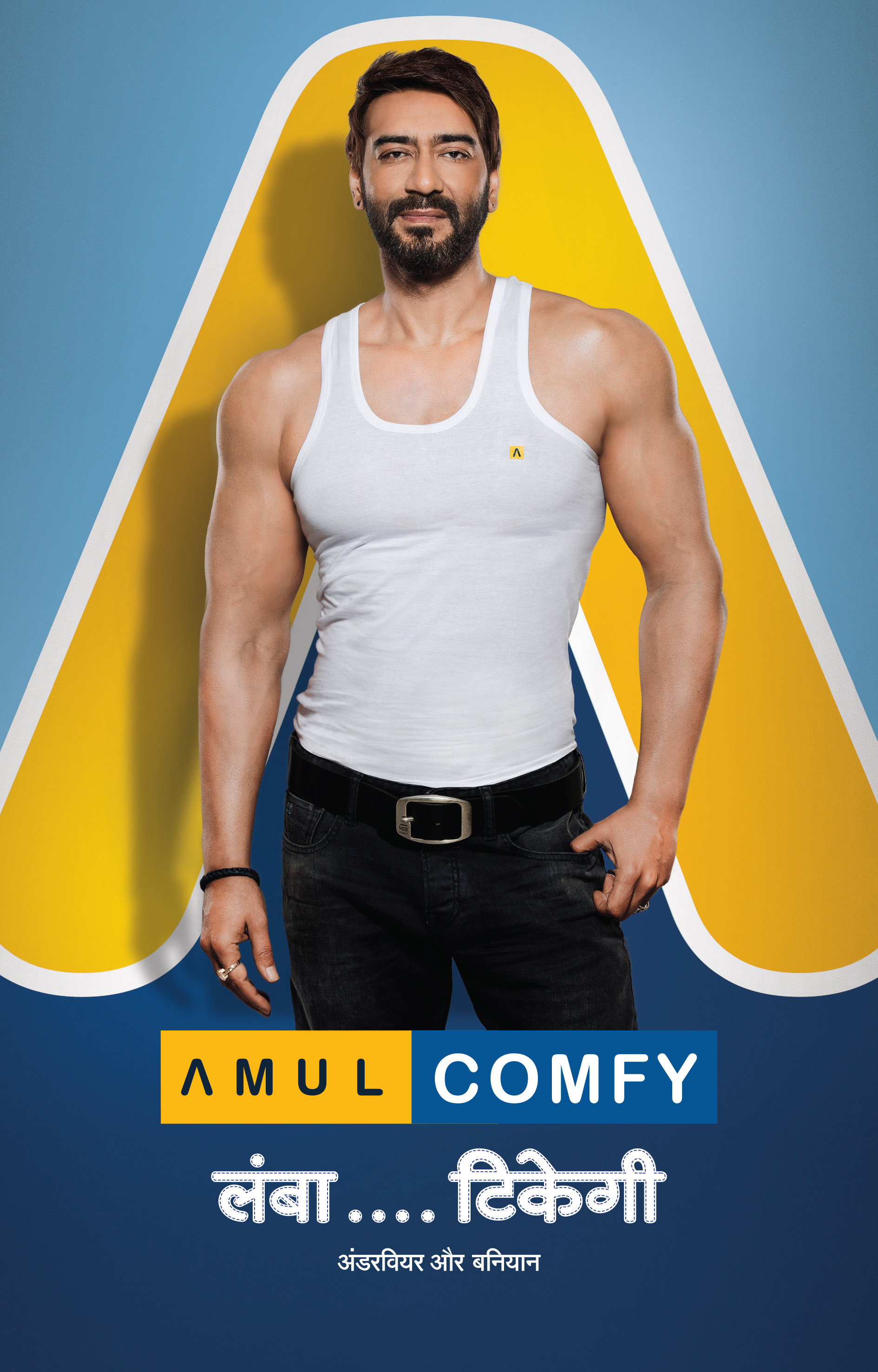 Ajay Devgan shows how to stand the test of time with Amul comfy