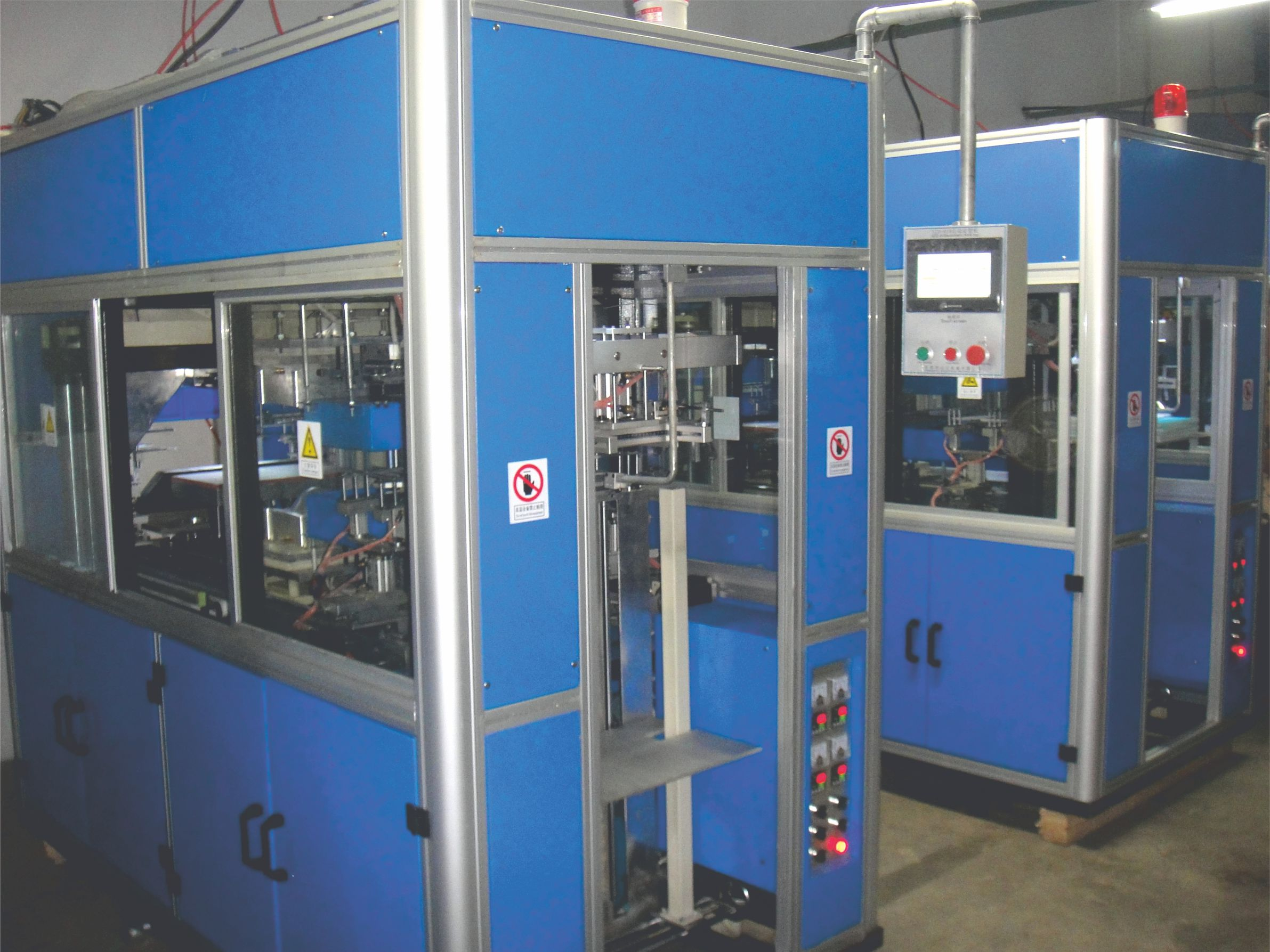 The world first automatic foam cup moulding  machine launched in India