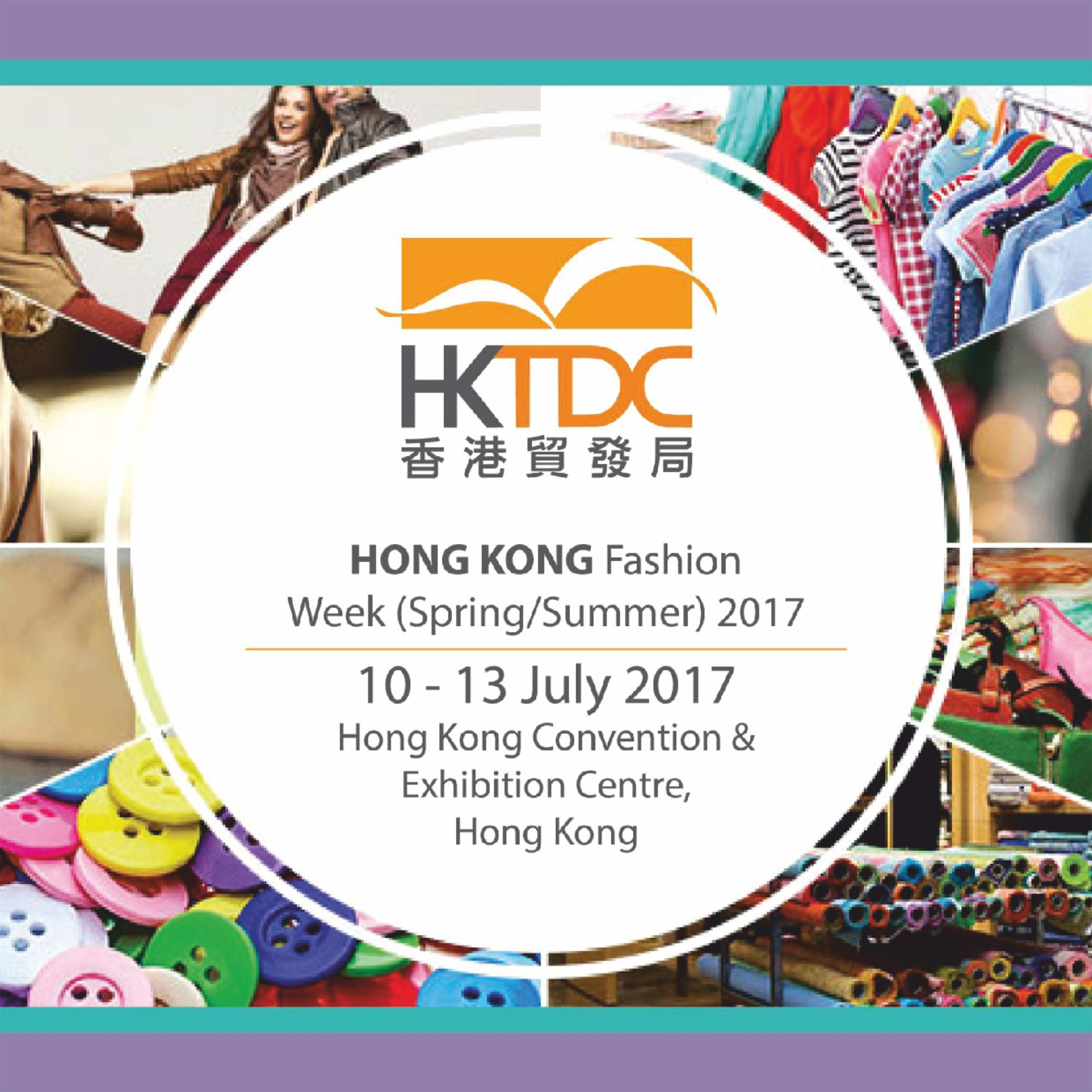 Wearable technology in focus at Hong Kong fashion week